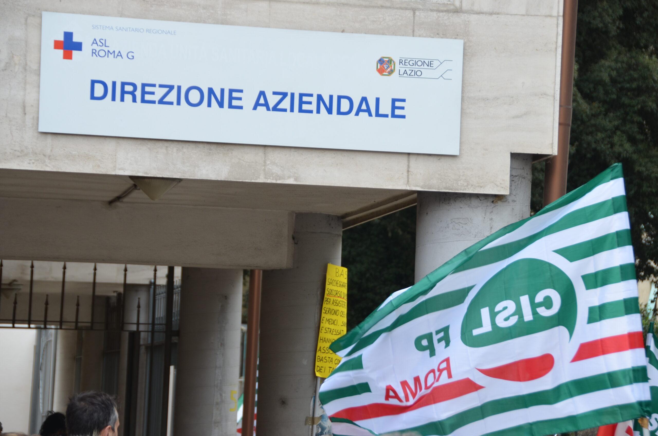 La sede della Direzione Generale dell'Asl Roma 5